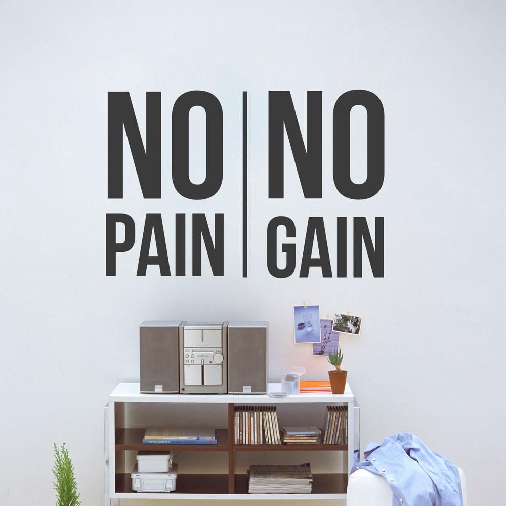 Adesivo de Parede No Pain No Gain