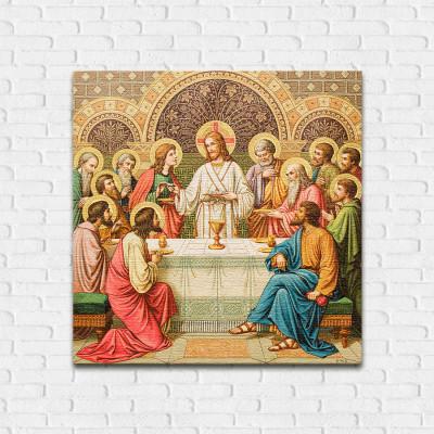 Quadro Decorativo Santa Ceia do Senhor - Em Canvas