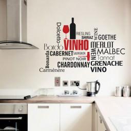 Adesivo de Parede Vinho