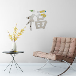 """Espelho Decorativo Ideograma Chines """"Fortuna"""""""