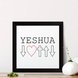 Quadrinho Decorativo Yeshua