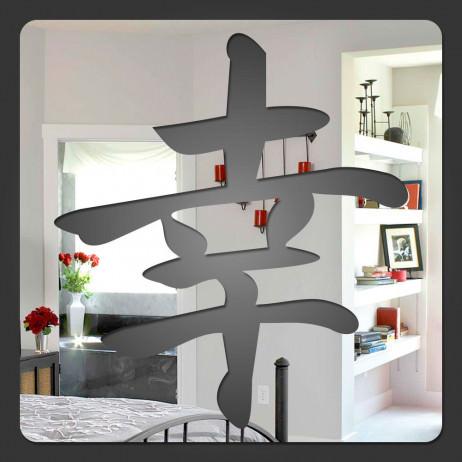 """Espelho Decorativo Ideograma Chines """"Felicidade"""""""